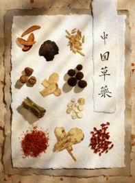 ancient-chinese-medicine2